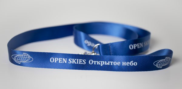 Open Skies Custom Lanyard Cloth